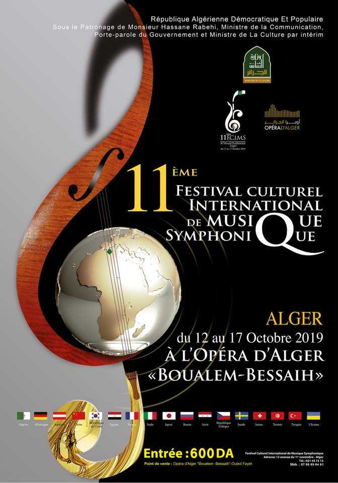 Festival International de Musique Symphonique