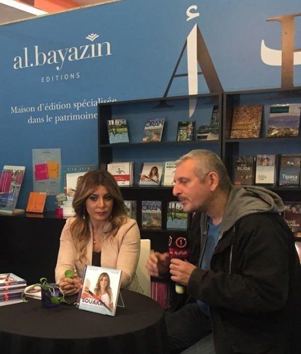 éditions Albayazin
