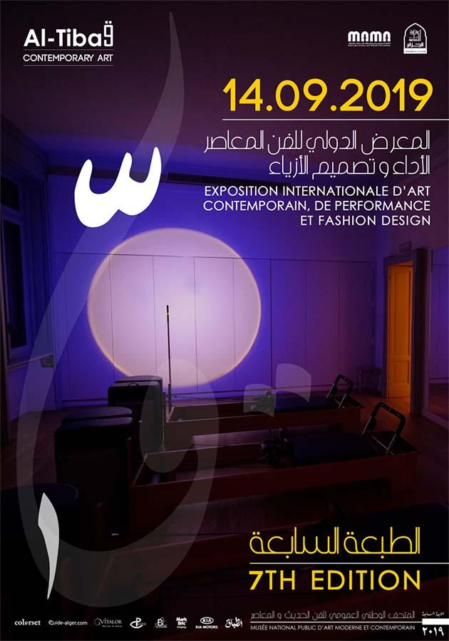 Al Tiba9 Contemporary Art A Alger 7eme Edition 2019