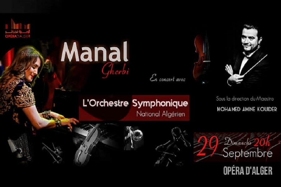 concert manal gherbi