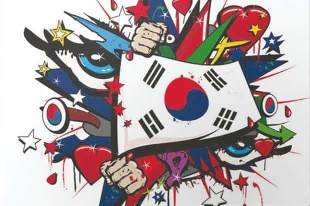 semaine culturelle coréenne 2019