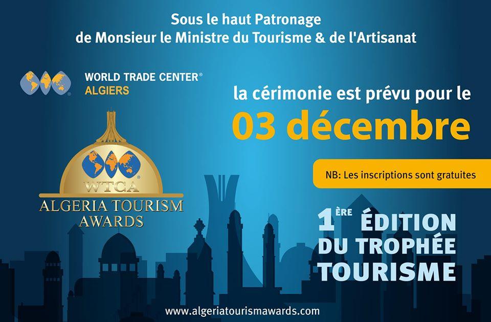 Trophée du Tourisme