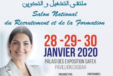 salon national du recrutement