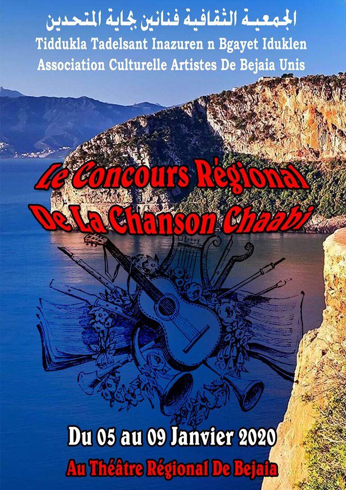 Concours Régional Chaabi