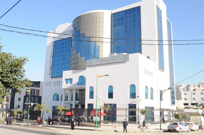 bibliothèque principale de lecture publique Tizi-Ouzou