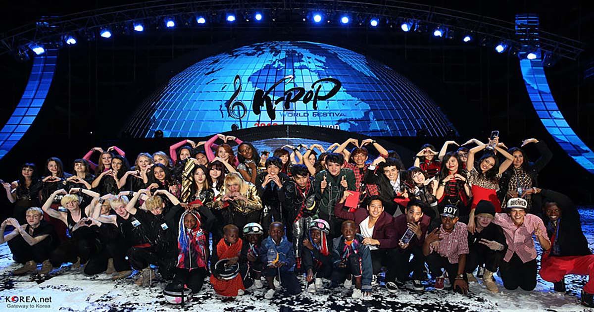 concours de k-pop national
