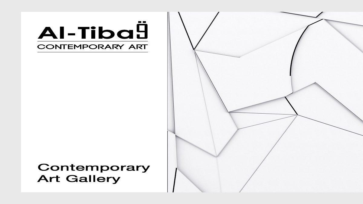 Galerie d'Art Al-Tiba9